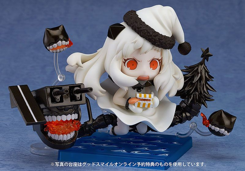 Фигурка Nendoroid Kantai Collection: Hoppou Seiki
